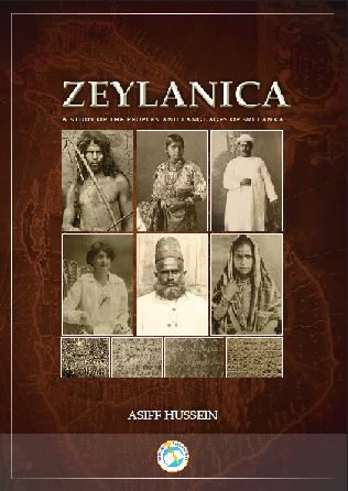 ZEYLANICA 2ND EDITION